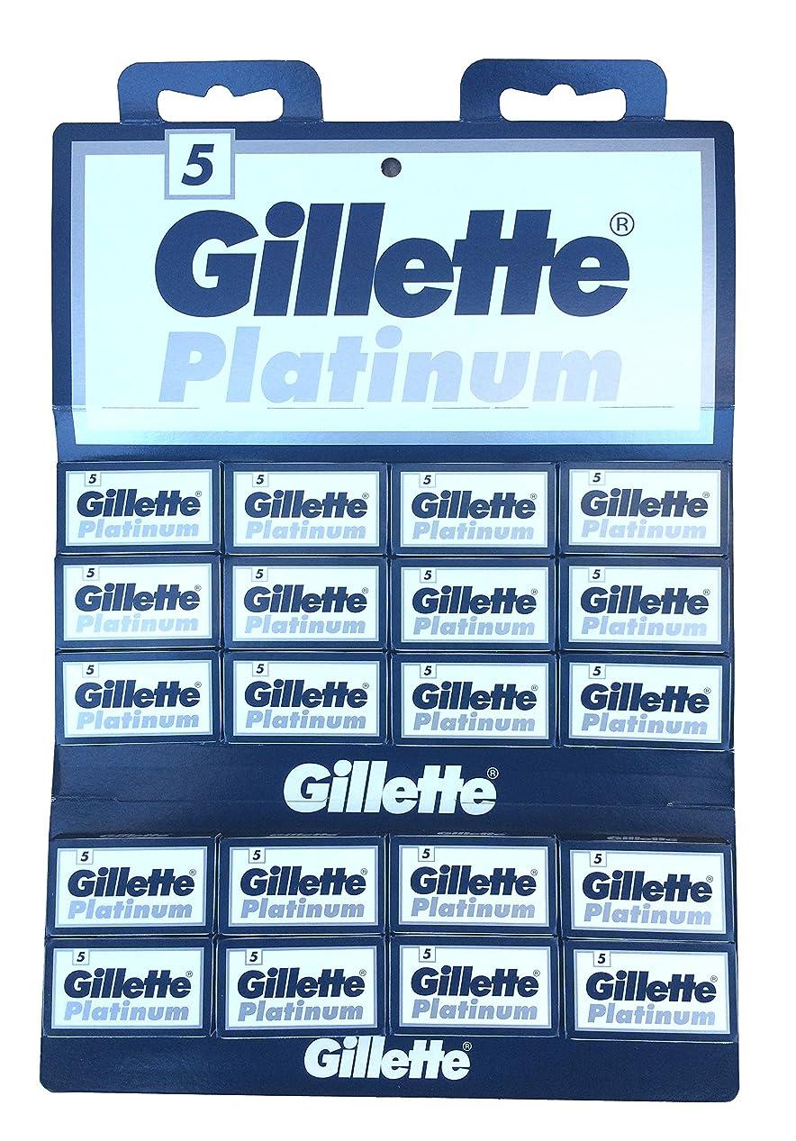 神経障害声を出して有効なGillette Platinum 両刃替刃 100枚入り(5枚入り20 個セット)【並行輸入品】