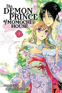 read aoi house online