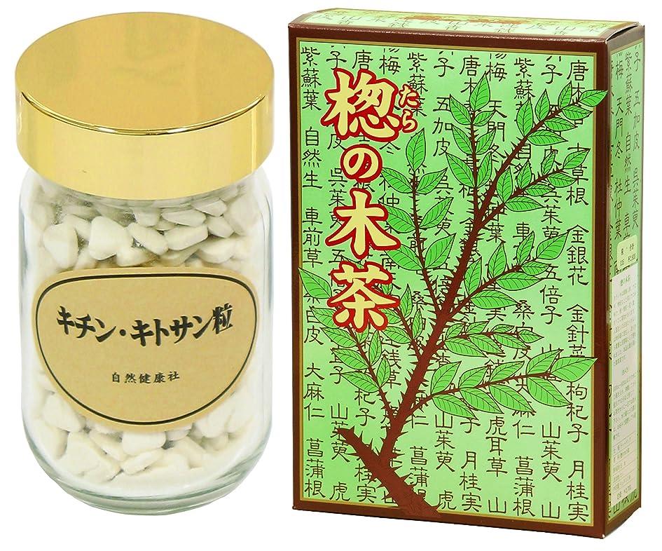 ペンパーチナシティスツール自然健康社 キチンキトサン粒 90g + 国産タラノキ茶 30パック