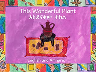 This Wonderful Plant in English and Amharic