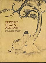 Between Heaven and Earth: Secular and Divine Figural Images in Chinese Paintings and Objects