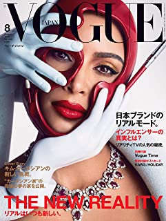 Vogue Japan Magazine (August, 2019) Kim Kardashian Cover