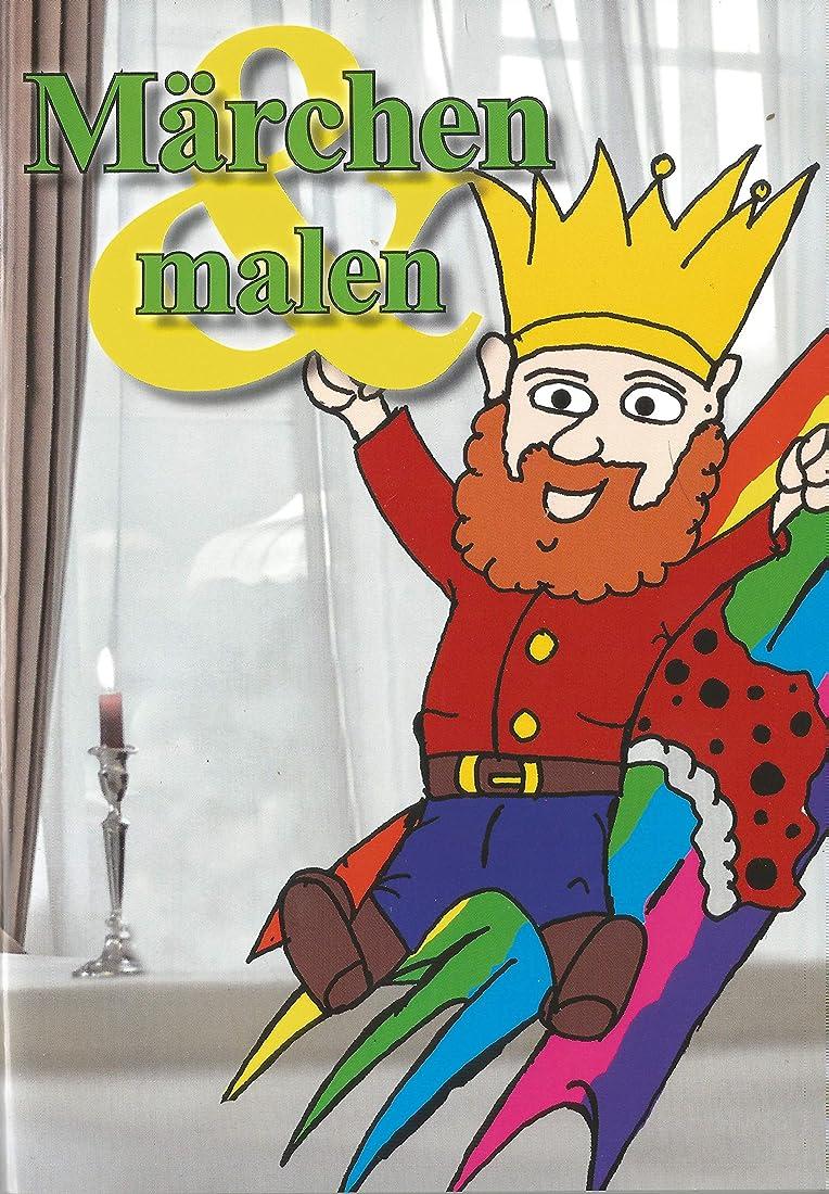 クレタ山積みの無視M?rchen und Malen (German Edition)