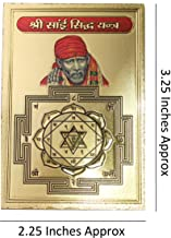 IndianStore4All Golden Aluminium Foil Yantra Classic Sticker for Astrological Benefits (Shri Sai Siddhi Yantra)