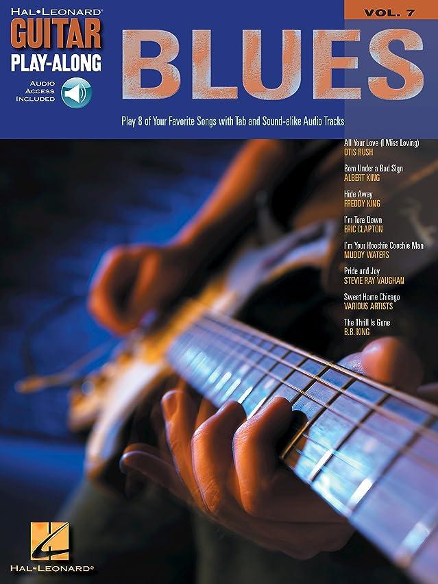 ループ作曲する面白いBlues Songbook: Guitar Play-Along Volume 7 (English Edition)