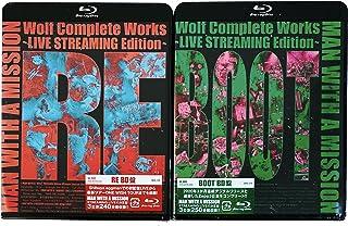 【店舗限定先着特典+セット組特典】【セット組】Wolf Complete Works ~LIVE STREAMING Edition~ RE (通常盤 1BD)+ BOOT (通常盤 1BD)【Blu-ray】(アクリルキーホルダー×2つ+オリ...