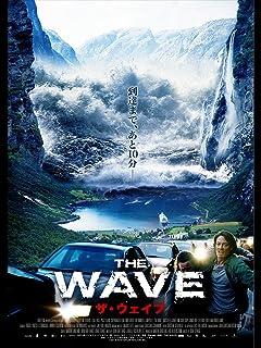 THE WAVE/ザ・ウェイブ(字幕版)
