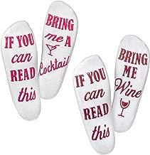 Wine Socks (2 Pack) -