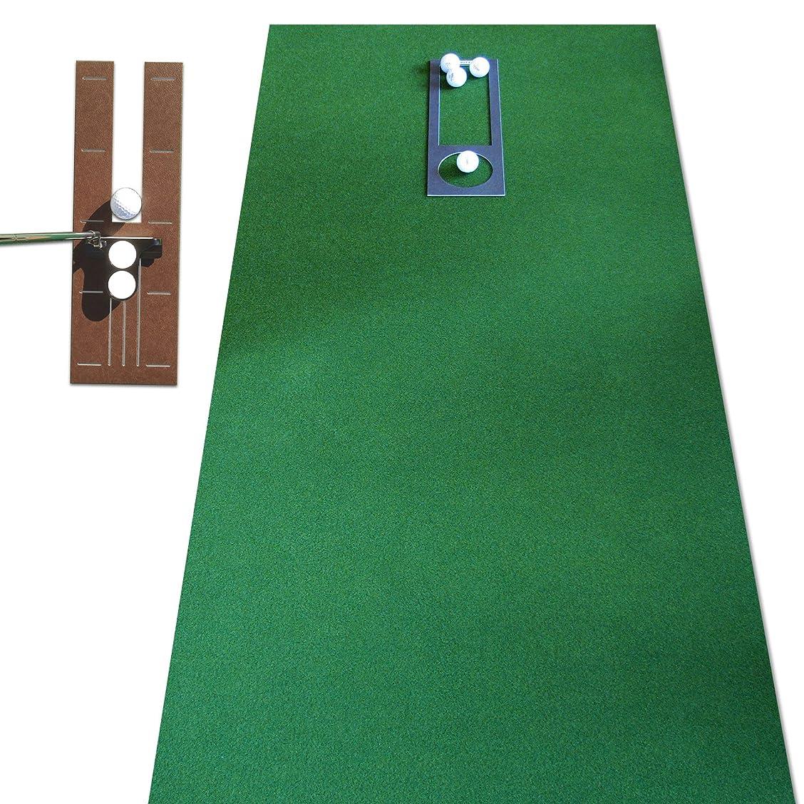 ぺディカブ注入夕方パット練習システムSB-90cm×5m(まっすぐぱっと付き)パターマット工房PROゴルフショップ
