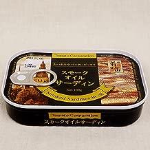 トマトコーポレーション 肴缶 スモークオイルサーディン smoked sardine in oil 100g 缶詰