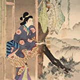 Wallpaper - Mizuno 10