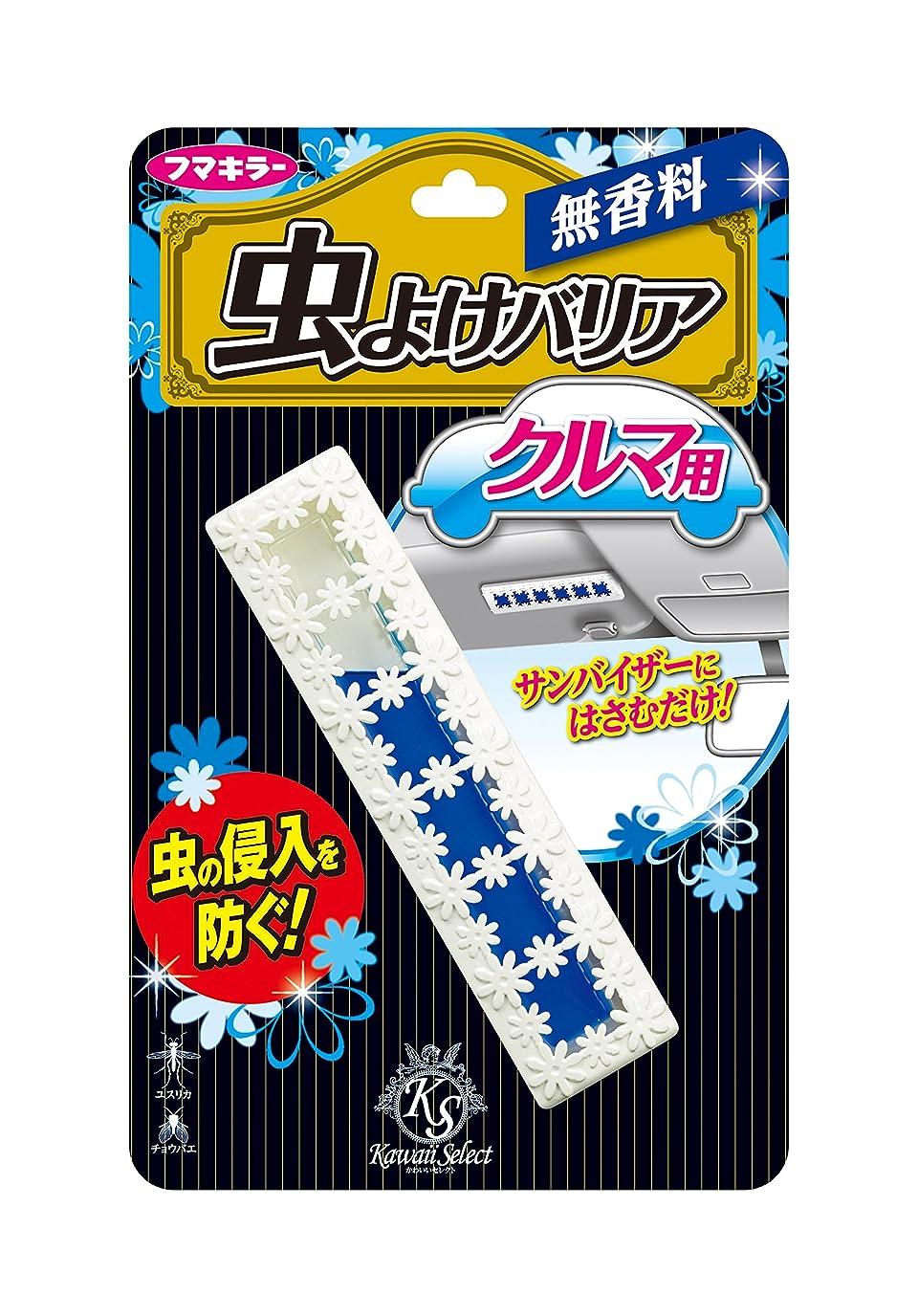 レクリエーション賞賛磁石虫よけバリア 虫除け Kawaii Select 車用 無香料