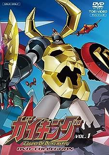 ガイキング LEGEND OF DAIKU-MARYU DVD-COLLECTION VOL.1