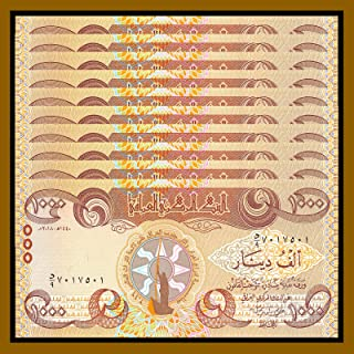 10 x 1,000 IRAQI DINAR NOTE CIRCULATED!! AUTHENTIC! IQD! - very rare For collectors
