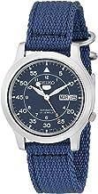 [セイコーインポート] SEIKO import 腕時計 海外モデル メッシュベルト 自動巻き ミリタリー ネイビー SNK807K2 メンズ [並行輸入品]