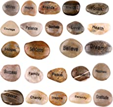 Engraved Inspirational Stones (24 Different Words) from The Holy Land
