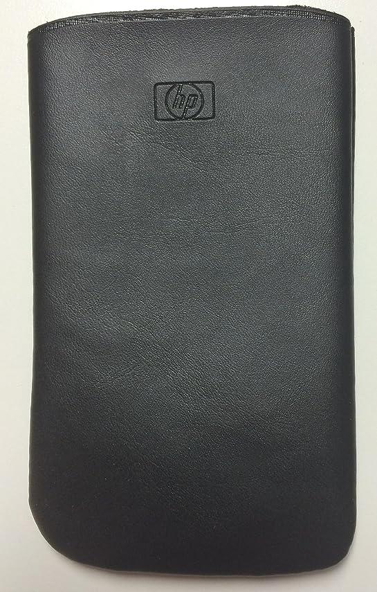 棚安らぎ可塑性HP 10BII/10BII+ ビジネス電卓用ケースカバー