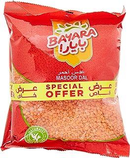 Bayara Masoor Dal, 1 Kg - (Pack of 2)