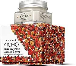 Best kicho sheep oil cream Reviews