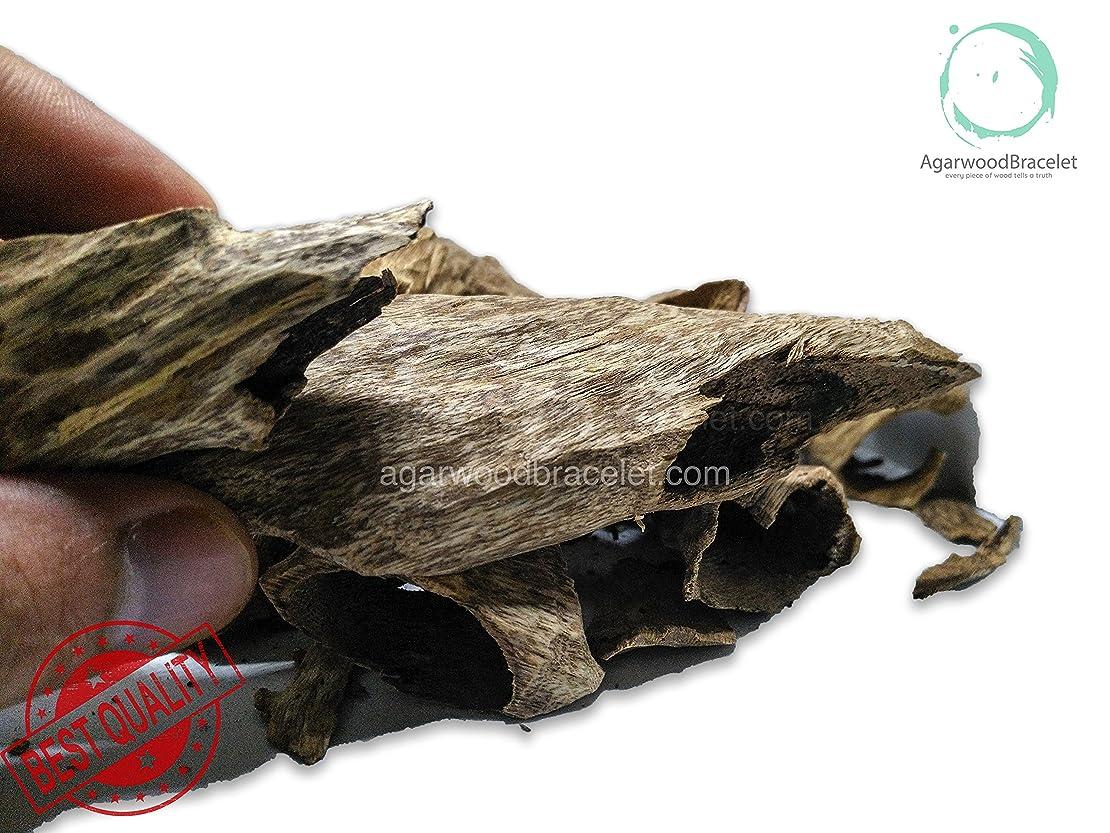 洗練された顕微鏡フェード沈香ブレスレット|高元Natural Wild Agarwood OudチップGrade A + | 200グラム# th52?–?2