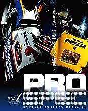表紙: PROSPEC (プロスペック) Vol.1 [雑誌] | プロスペック編集部