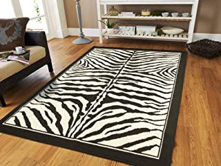 Modern Area Rugs Zebra Animal Print Hallway Runner Rug 2x7 Runner Rugs for Hallway 2x8