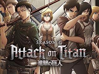 Attack on Titan, Season 3, Pt. 1