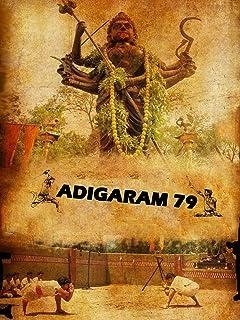 Adigaram 79