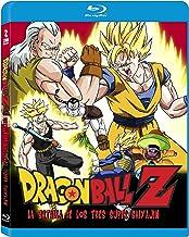 Dragon Ball Z: La Batalla de Los Tres Super Saiya-Jin [Blu-ray]