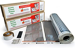 Electric Infrared Floor Heating Film Monocrystal Produced in Europe 200 watts/sq.m. 60cmX2m + Installation Kit! Express De...