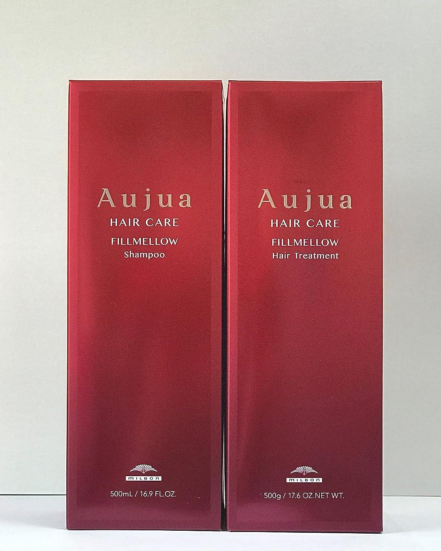 インタフェース悪化する腐食するミルボン(Aujua)オージュア フィルメロウ シャンプー&ヘアトリートメント 500ml セットAFM