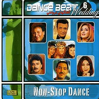 Dance Beat, Vol 6 (Aroosi, Wedding Songs) - Persian Music