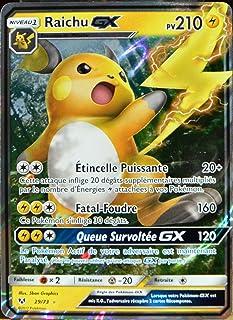 Amazonfr Carte Pokemon Jusquà 2 Ans Cartes à Lunité