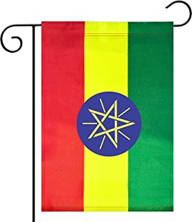 Garden Flag Ethiopia Ethiopian Garden Flag,Garden Decoration Flag,Indoor and Outdoor Flags,Celebration Parade Flags,Anniversary Celebration, National Day,Double-Sided.