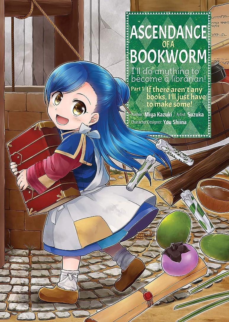 満足させる捕虜違法Ascendance of a Bookworm (Manga) Volume 1 (English Edition)