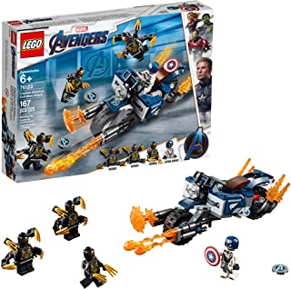 LEGO Marvel Avengers Captain America: Outriders Attack...
