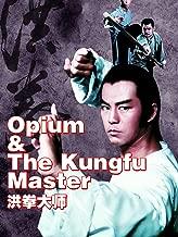 Best kung fu room Reviews