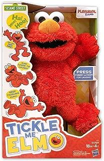 Playskool Friends Tickle Me Elmo ( age: 18 months - 4 years )