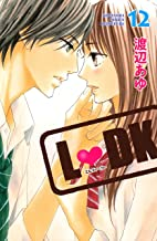 表紙: L・DK(12) (別冊フレンドコミックス) | 渡辺あゆ