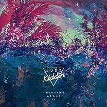 Thinking About It (Fabich & Ferdinand Weber Remix)