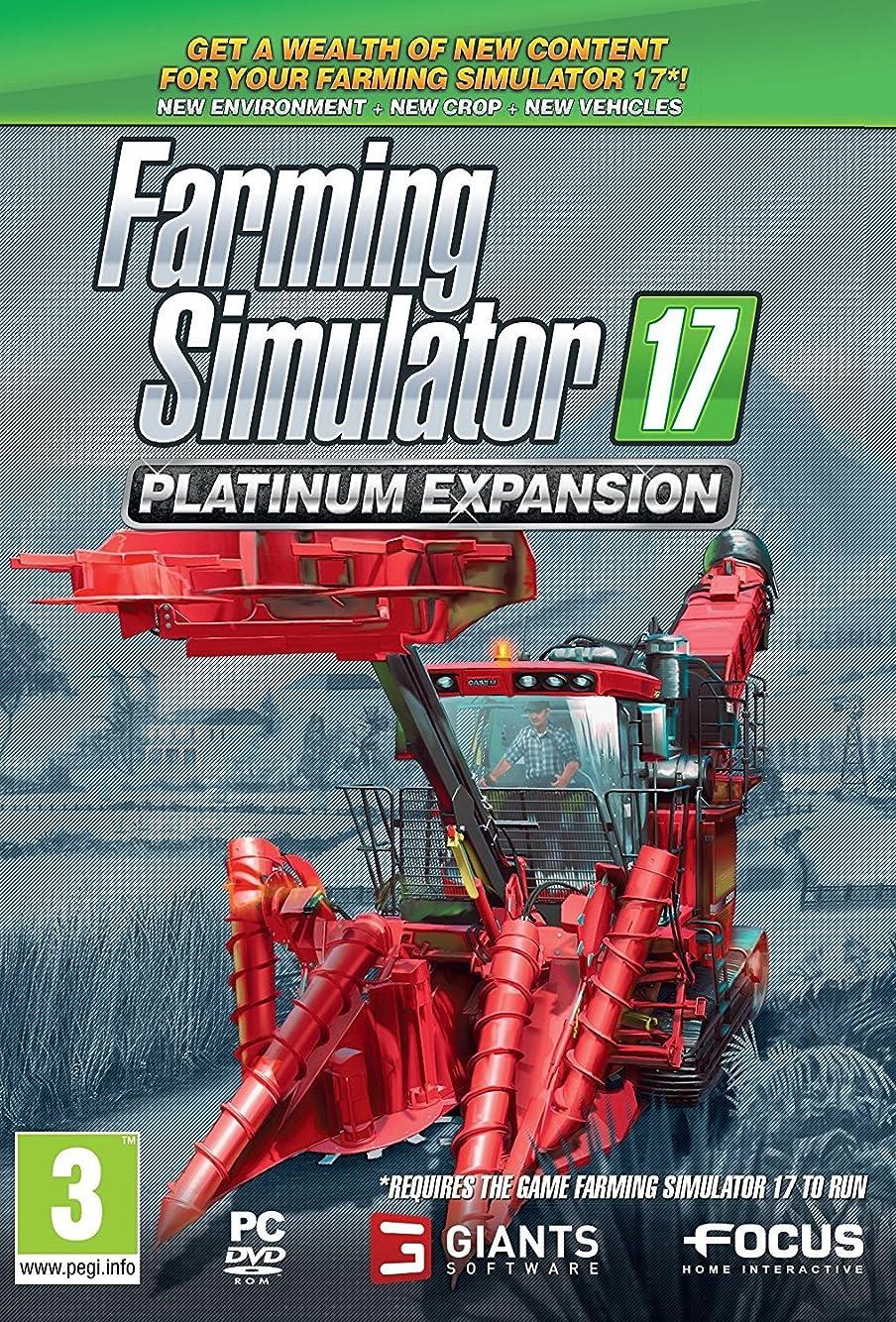 トロリーバス画像航海Farming Simulator 17 Platinum Expansion (PC DVD) (輸入版)