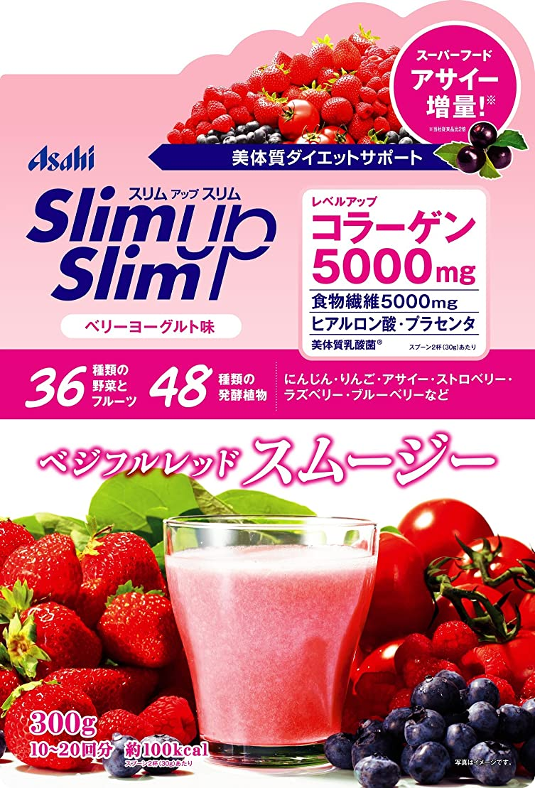 生き返らせる使用法不定スリムアップスリム ベジフルレッドスムージー ベリーヨーグルト味 300g