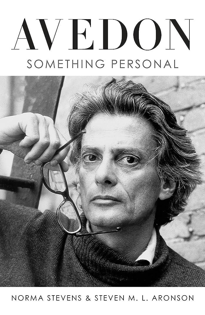 に対してネズミアイドルAvedon: Something Personal (English Edition)