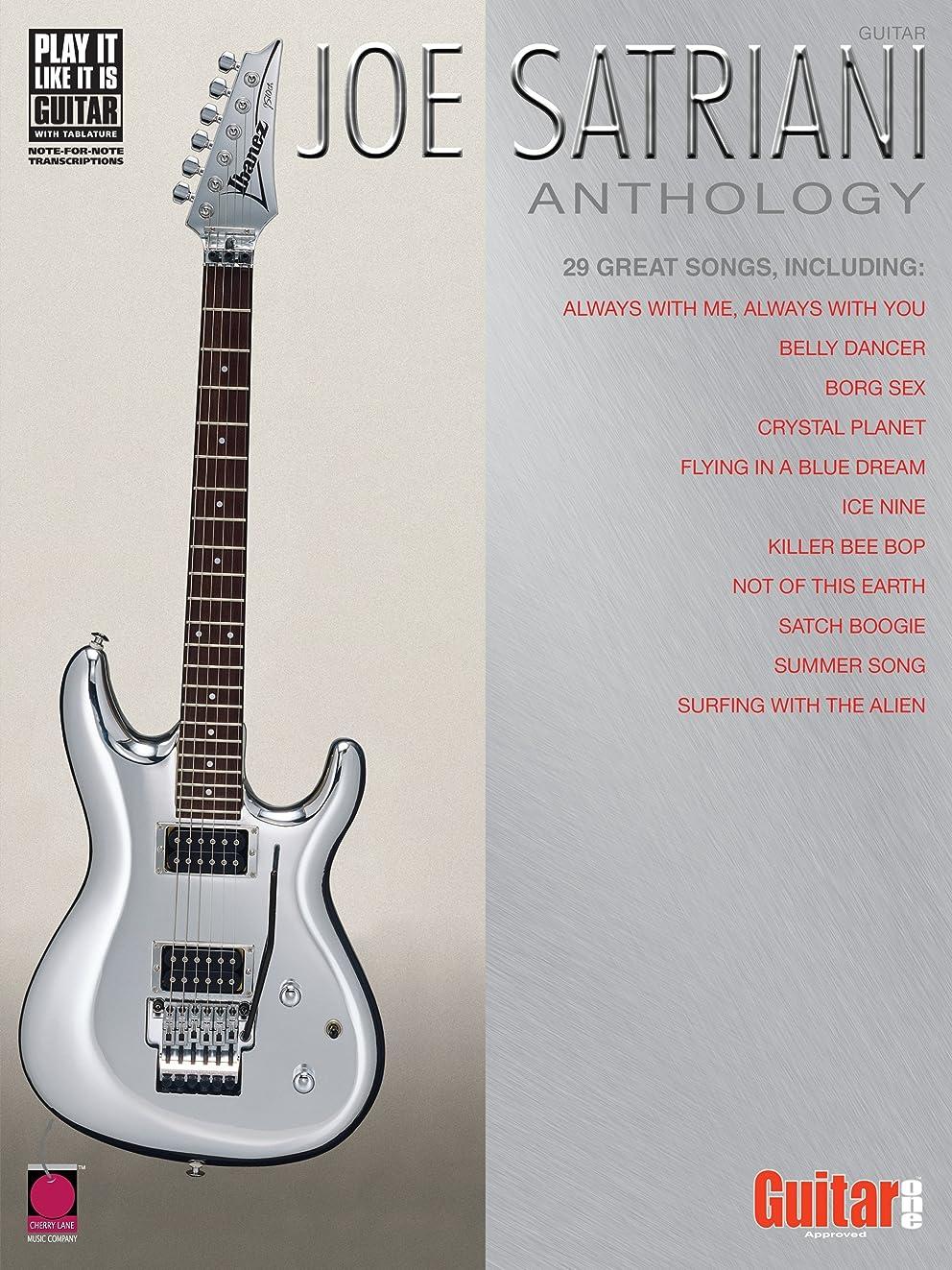 カリングニッケル居間Joe Satriani Anthology Songbook (English Edition)