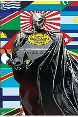 バットマン:インコーポレイテッド (DCコミックス) 単行本(ソフトカバー)