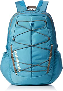 Best patagonia chacabuco pack Reviews
