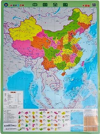 地理学习图典·水晶版·中国全图(竖版)