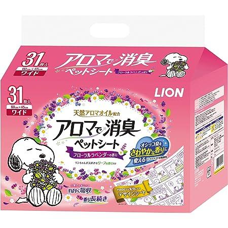 ライオン (LION) ライオン アロマで消臭ペットシート ワイド 31枚入