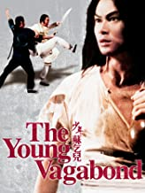 The Young Vagabond