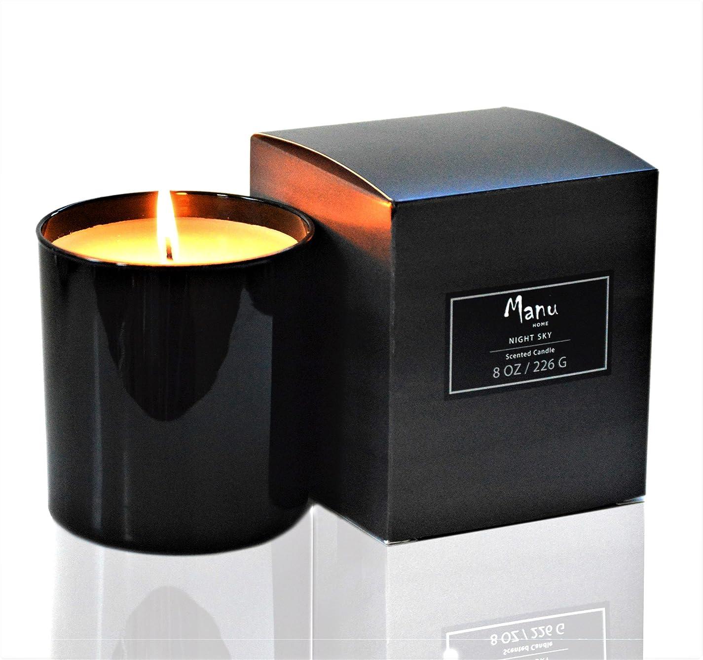 キルト欲望ソーセージCyber Week Special 。ManuホームNight Sky Scented Candle ~ A Refreshingライトの香りジャスミン、スエードとホワイトFrangipani ~ソフト香り~ Soothing Relaxation香り~ Great Gift 。